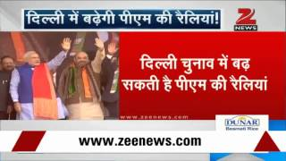 BJP plans to increase PM Modi's rally in Delhi - ZEENEWS