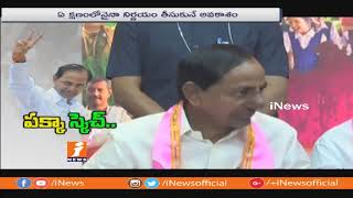 CM KCR Pakka Sketch For Early Elections in Telangana | iNews - INEWS