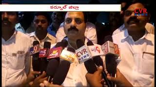 YCP Leaders Protest At Kurnool Phata Bus Stand Over TDP Leader Stopped YCP Campaign Vehicle lCVRNEWS - CVRNEWSOFFICIAL