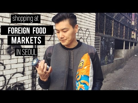 Foreign Food Market Shopping in ITAEWON, SEOUL - 국제커플 이태원 외국마켓 (자막 CC)