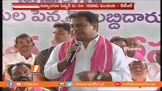 Minister KTR Speech at Divyangula Kruthagnatha Sabha | Slams Chandrababu | iNews - INEWS