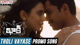 Tholi Vayase Promo Song || Khakee Telugu Movie || Karthi, Rakul Preet || Ghibran - ADITYAMUSIC