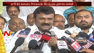 TS Govt Huge Arrangements for Battini Brothers Fish Medicine || NTV - NTVTELUGUHD