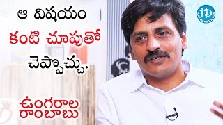 He Is One Of The Most Intense Actor - Kranthi Madhav | Talking Movies With iDream - IDREAMMOVIES