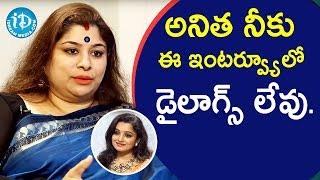 Anitha You Have No Dialogues In This Interview - Serial Actress Meghana || Soap Stars With Anitha - IDREAMMOVIES