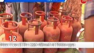 Morning Breaking: 1200 women receive gas cylinder under Ujjwala Yojana in Chhattisgarh - ZEENEWS