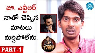 Actor Dhanraj Exclusive Interview - Part - 1 || Frankly With TNR || Talking Movies with iDream - IDREAMMOVIES