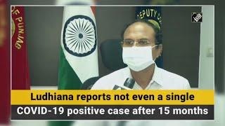 Video - 15 महीने के बाद एक भी नहीं आया Corona Positive Case