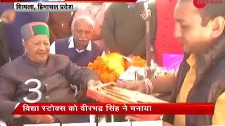 Top 10 State: Those killed in Panchkula were innocent, says Ex-Haryana CM Bhupinder Hooda - ZEENEWS