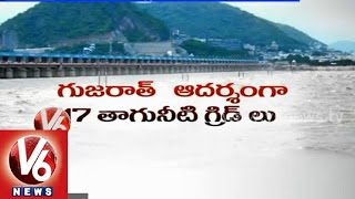 CM KCR plans to implement water grid projects in state - V6NEWSTELUGU