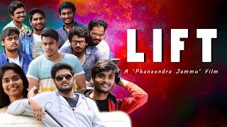 LIFT || Telugu Short Film || Comedy Entertainer || Friends Book - YOUTUBE