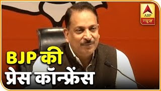 It's a stage of contradictions, Rajiv Pratap Rudy attacks on TMC's mega rally - ABPNEWSTV