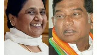 Chhattisgarh Election: Mayawati joins hand with Ajit Jogi, big set back for Congress - ITVNEWSINDIA