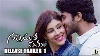 Guppedantha Prema  release trailer  1 | Sai Ronak | Aditi Singh | idlebrain.com - IDLEBRAINLIVE