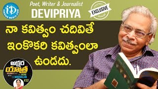 Poet, Writer & Journalist Devipriya Full Interview || Akshara Yathra With Mrunalini #32 - IDREAMMOVIES