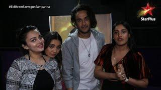 Ek Bhram - Sarvagun Sampanna | Ishqbaaz Girls & Vikas Gupta - STARPLUS