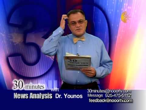 30 Minutes News Analysis_ Part three_ 11 Dec 2012_Part three