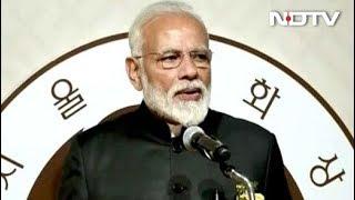 PM मोदी बोले- सियोल शांति पुरस्कार की धनराशि नमामि गंगे को समर्पित करता हूं - NDTVINDIA