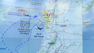 Russian MoD reveals detailed chronology of Il-20 downing in Syria - RUSSIATODAY