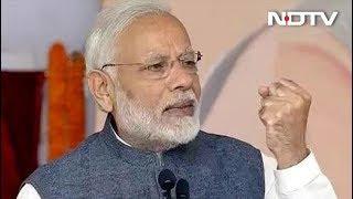 PM नरेंद्र मोदी ने कहा - अटकाने, लटकाने, भटकाने वाली संस्कृति ने नुकसान किया - NDTVINDIA