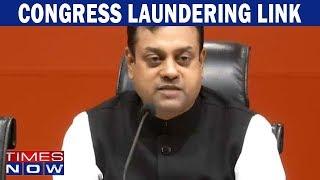 Stunning disclosure by  BJP over D. K. Shivakumar's money laundering case - TIMESNOWONLINE