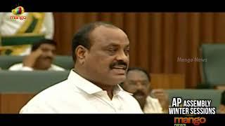 TDP Leader Achan Naidu Applauds TDP Party   Mango News - MANGONEWS