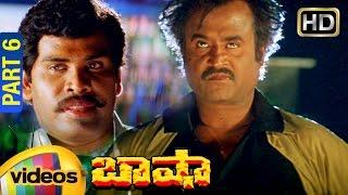 Basha Telugu Full Movie | Full HD | Rajinikanth | Nagma | Raghuvaran | Deva | Part 6 | Mango Videos - MANGOVIDEOS
