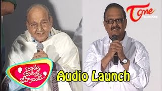Moodu Mukkallo Cheppalante Movie Audio Launch - TELUGUONE