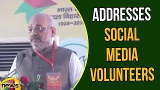 Amit Shah Addresses Social Media Volunteers Meet in Kota, Rajasthan | Mango News - MANGONEWS