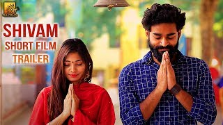 Shivam Trailer | Latest Telugu Short Film 2019 | G Vijay Kumar | RaySUN Productions - YOUTUBE