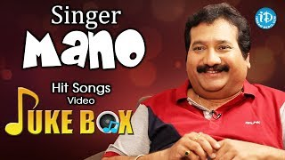 Singer Mano Super Hits || Telugu Hit Songs || Video Songs Jukebox || #SingerMano - IDREAMMOVIES