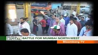 In Business- Battle For Mumbai North-West - BLOOMBERGUTV