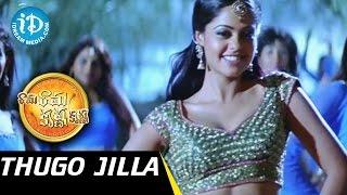 Rama Rama Krishna Krishna Movie Songs | Thugo Jilla Pilla Song | Ram, Priya Anand | M M Keeravani - IDREAMMOVIES