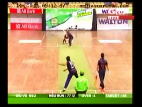 DIU & NSU match in Clemon Inter Uni Cricket (Gtv-11.04.14)