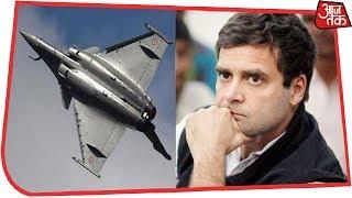 Rahul की Rafale पॉलिटिक्स को सबसे बड़ी चोट | खबरदार - AAJTAKTV