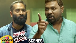 Kiss Kiss Bang Bang Telugu Movie Best Scene | Harshada Kulkarni | Mahesh Kathi | Gayathri Gupta - MANGOVIDEOS