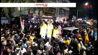 Nandamuri Balakrishna Slams KCR | Telangana Election Campaign | CVR News - CVRNEWSOFFICIAL