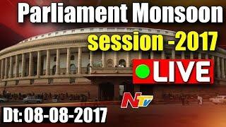 Parliament Monsoon Session LIVE || 08-08-2017 || NTV - NTVTELUGUHD