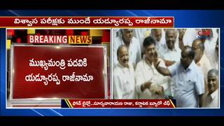 Karnataka Floor Test : Before floor test, BS Yeddyurappa resigns as Karnataka Chief Minister   CVR - CVRNEWSOFFICIAL
