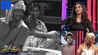 Pove Pora Latest Promo - 10th August 2019 - Poove Poora Show - Sudheer,Vishnu Priya - Mallemalatv - MALLEMALATV