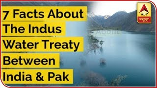 7 Facts About The Indus Water Treaty Between India & Pak | ABP Uncut | ABP News - ABPNEWSTV