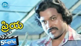 Priya Movie Scenes - Vishrathi Accepts Chiranjeevi's Love || Radhika - IDREAMMOVIES