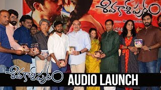 Sivakasipuram Movie Audio Launch | Rajesh Sri Chakravarthy, Priyanka Sharma | Pavan Shesha | TFPC - TFPC