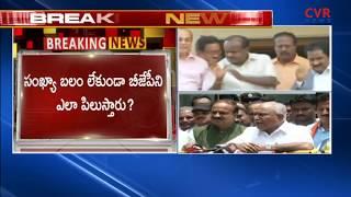 యడ్యూరప్ప ధీమా ఏంటో : 17న సీఎంగా|Karnataka BJP MLAs elect Yeddyurappa as their leader,Meets Governor - CVRNEWSOFFICIAL