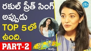 Miss Andhra Pradesh 2018 Shreya Rao Kamavarapu Full Interview Part #2 || Anchor Komali Tho Kaburulu - IDREAMMOVIES