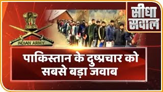 Seedha Sawal: Kashmiri youths give befitting reply to Pak by taking part in Army recruitme - ABPNEWSTV