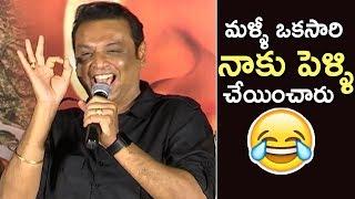 Actor Naresh Funny Speech @ Srinivasa Kalyanam Pre Release Event   TFPC - TFPC