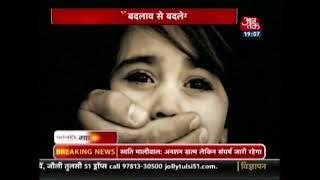 इंदौर रेप कांड के आरोपी की कोर्ट में पिटाई | India 360 - AAJTAKTV
