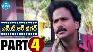 NTR Nagar Full Movie Part 4    Raj Kumar    Mani Chandana    Babji    Vandemataram Srinivas - IDREAMMOVIES