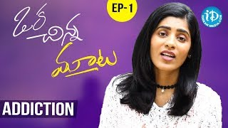 Oka Chinna Mata - Episode #2 - Addiction | Gayathri Gupta - IDREAMMOVIES